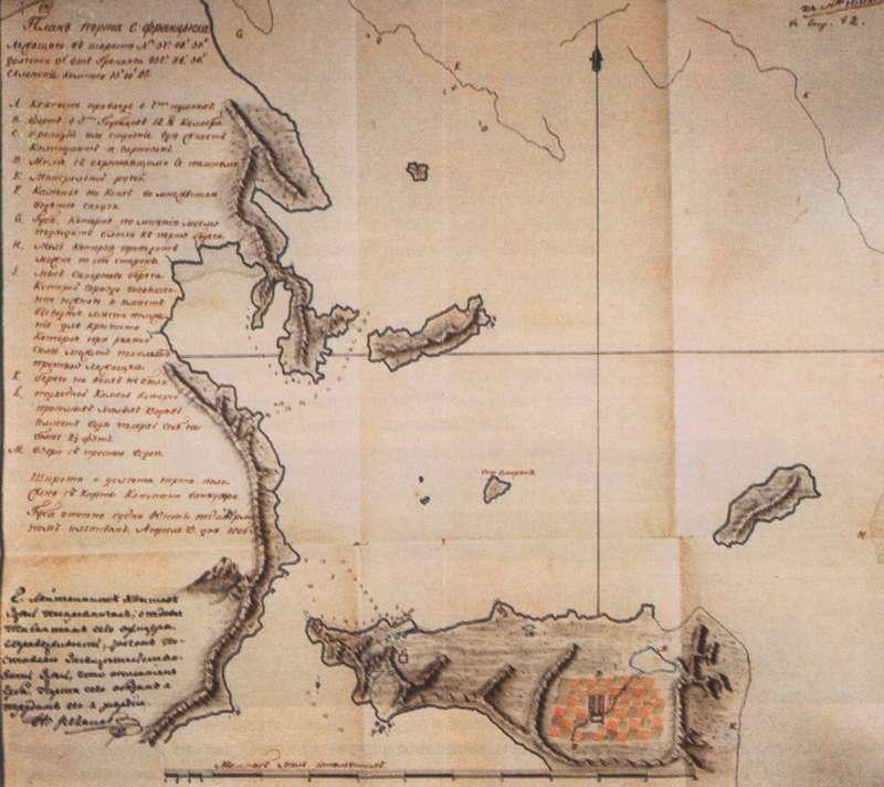 "Карта залива Сан-Франциско, сделанная русскими моряками во время пребывания ""Юноны"" в Сан-Франциско, с автографом Н.П. Резанова. 1806 г."
