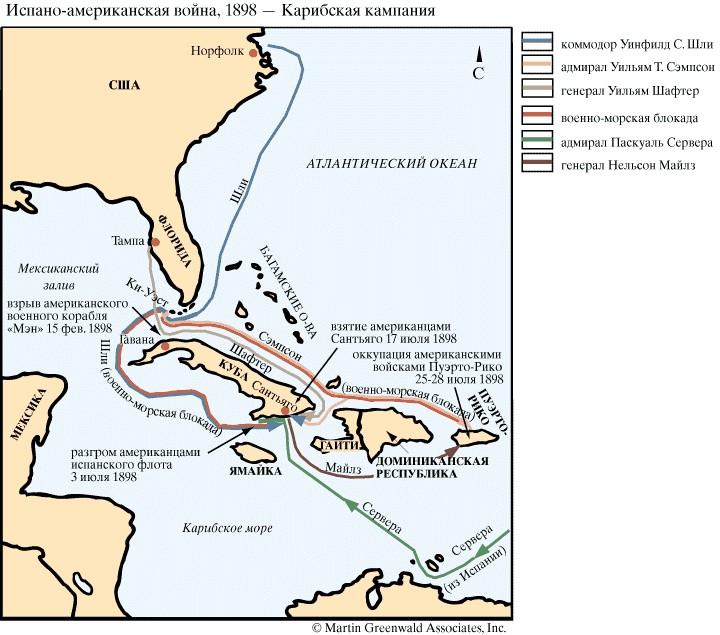 Испано-американская война, 1898 – Карибская кампания